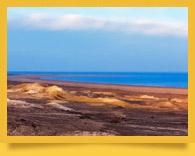 Арильское море